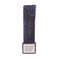 Statuetka Złoty Kłos 2001